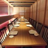 大人な雰囲気漂う個室席は接待等のご利用にもおすすめです★女子会などの飲み会にも最適な空間となっております!小人数から大人数までご宴会ご予約を承っております!お席のみのご予約も可能ですので是非お問合せください♪