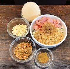 お多福 五反野本店のおすすめ料理1