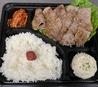 焼肉六甲 阪神西宮店のおすすめポイント1