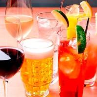 種類豊富な飲み放題メニュー♪大人数宴会にぴったり♪