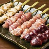 鶏味庵 とりびあん 関内店のおすすめ料理2