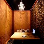 【4名様用個室】4名様用の個室になります。個室は全席掘りごたつ座敷となっておりますので、足を楽にのんびりと宴会をお楽しみいただけます。飲み放題は単品のご用意もあり、平日は3時間飲み放題が1,500円!更に+500円で生ビール付きプレミアム飲み放題へグレードアップが可能です♪