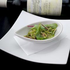 枝豆withハーブソルト