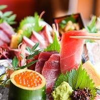 新鮮なお魚料理を提供いたします!