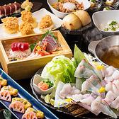 淡路島と喰らえ 銀座コリドー店のおすすめ料理3