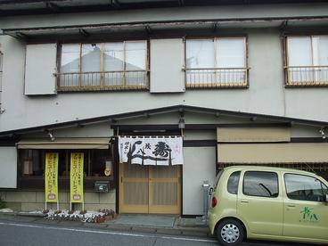 茂八寿司の雰囲気1