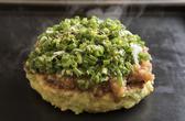 お好み焼き てっぺん 関内のおすすめ料理3