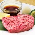 料理メニュー写真特選霜降りタンステーキ