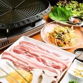 炭火焼肉 えんのおすすめ料理2