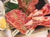 焼肉ダイニングIzao 尾山台店のおすすめ料理3
