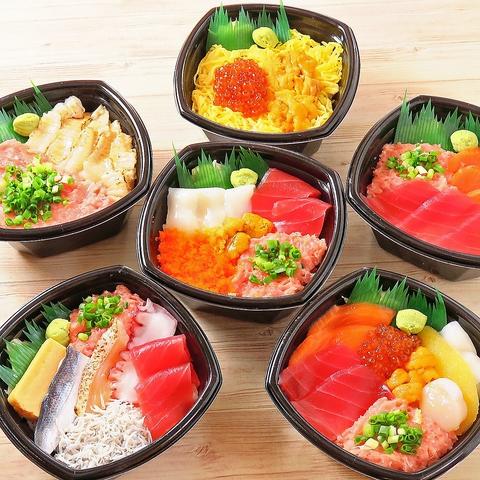 ◆自慢の海鮮丼を味わう ◆テイクアウト可能! ◆竹ノ塚駅から徒歩6分