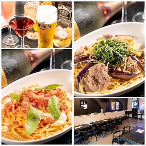 阪急茨木市駅スグ!カフェバー。美味しいパスタと種類豊富なドリンクが自慢♪