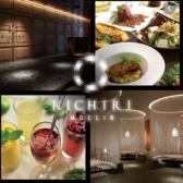 キチリ KICHIRI MOLLIS 新宿通り ごはん,レストラン,居酒屋,グルメスポットのグルメ