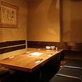 【6名様用堀ごたつ座敷】足を伸ばしてゆったりと過ごせる個室は会社宴会や飲み会、合コンなどにもぴったり。