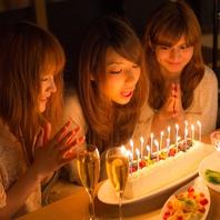 ◆女子会・バースデー人気店◆
