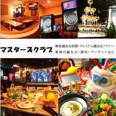 マスターズクラブ Masters Club 新宿の写真