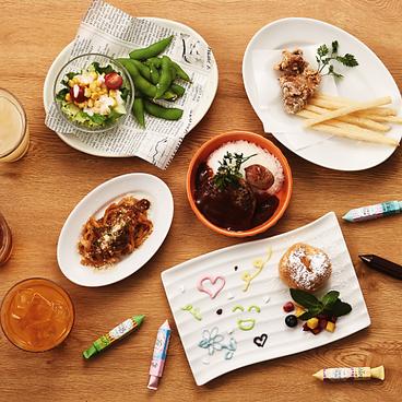 土間土間 板橋東口店のおすすめ料理1