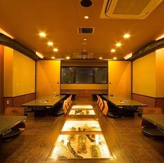 新長田 焼肉 富士の写真