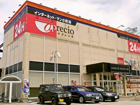 アプレシオ 豊田店