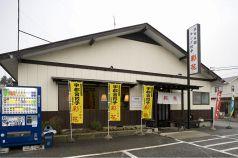 栃木県の郷土料理・ご当地グルメ