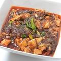 料理メニュー写真プレミアム麻婆豆腐