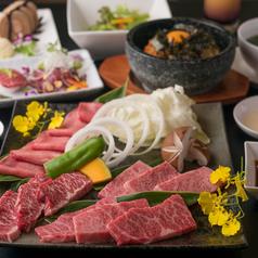 阪本焼肉店のおすすめ料理1