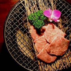 和牛焼肉 大黒の特集写真