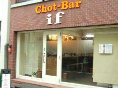 チョットバー イフ Chot-Bar ifの画像