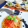 料理メニュー写真やっぱり定番のトマトソースパスタ