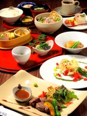 今泉小路 日和日のおすすめ料理2