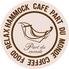 ハンモック カフェ Part du monde パーデュモンドのロゴ