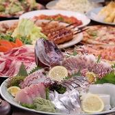 養老乃瀧 高城店のおすすめ料理2