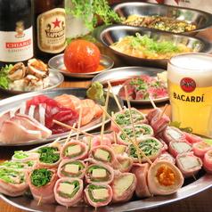 大衆焼酒場 ヤマシタのおすすめ料理1