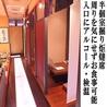かにさか 宇都宮駅東店のおすすめポイント3