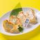 鶏と青しその焼き餃子(4個)