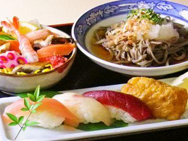 仁平寿司のおすすめ料理1