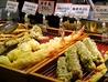 讃岐うどん麦まる ゆめタウン丸亀店のおすすめポイント1