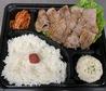 焼肉六甲 御影店のおすすめポイント1