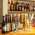 こだわりのお洒落なグラスでクラフトビールを・・・至極の一杯を求める方に是非。