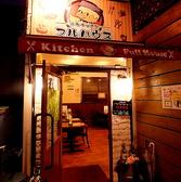 洋食キッチン フルハウスの雰囲気3