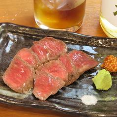清瀬 春田屋のおすすめ料理1