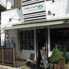 TABI CAFEの写真