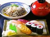 仁平寿司のおすすめ料理2