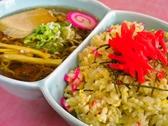 福龍軒のおすすめ料理2