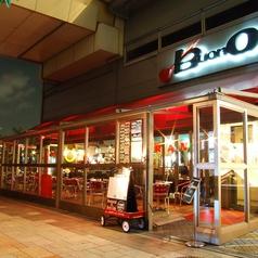 BuonO ボーノの画像