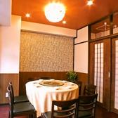 円卓の完全個室です♪会社宴会、歓迎会・送別会に!!プライベート空間をお楽しみ下さいっ☆