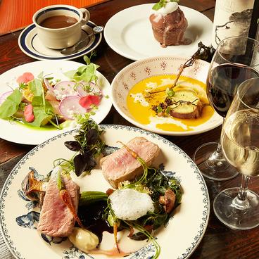 CAFE&RESTAURANT POOL カフェ&レストラン プールのおすすめ料理1