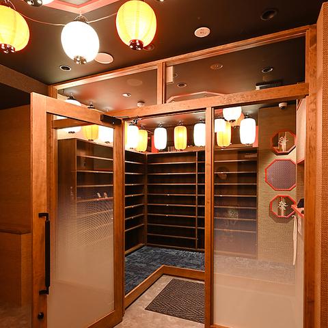 海鮮 炉端焼き 個室居酒屋 喰海 金山店 店舗イメージ12