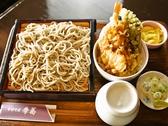 石臼挽き手打ちそば 季蕎のおすすめ料理2
