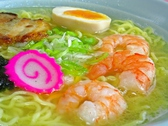 福龍軒のおすすめ料理3